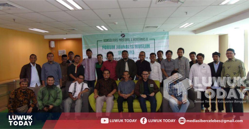 """Foto  Konsolidasi Nasional & Mukernas II Forum Jurnalis Muslim """"Meneguhkan Peran Forjim dalam Menebar Inspirasi"""", Kamis (7/3/2019) di Menara 165, Jakarta."""