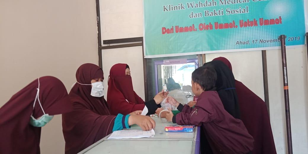 Foto Wahdah Medical Center, Beri Pelayanan Prima dengan Prinsip Islami/ sumber foto:istimewa