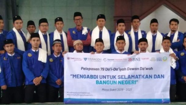 Foto Alumni STID Mohammad Natsir siap mengabdi untuk bangun dan selamatkan negeri