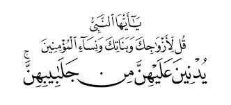 Foto Adakah dalil Qur'an tentang cadar? Qs. Al-Ahzab ayat 59 yang dikenal dengan ayat jilbab
