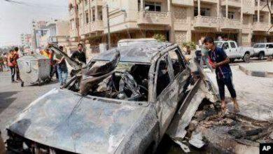 Photo of Serangan di Bagdad, Iraq Tewaskan 23 Orang