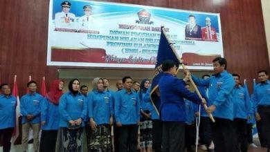 Photo of DPP HNSI Kukuhkan Herwin Yatim Sebagai Ketua DPD HNSI Sulteng 2019-2024