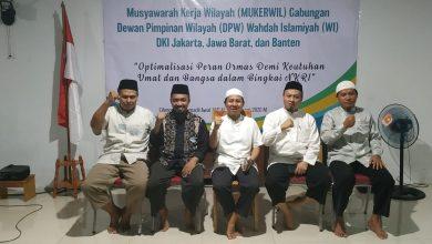Photo of 2020 Wahdah Islamiyah Target Perkuat Dakwah dan Kaderisasi di Tiga Provinsi Ini