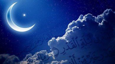 Photo of Kiat Meraih Kemuliaan Malam Lailatul Qadar