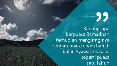 Photo of Puasa Ramadhan Ditambah Puasa Enam Hari di Bulan Syawal Sama dengan Puasa Setahun